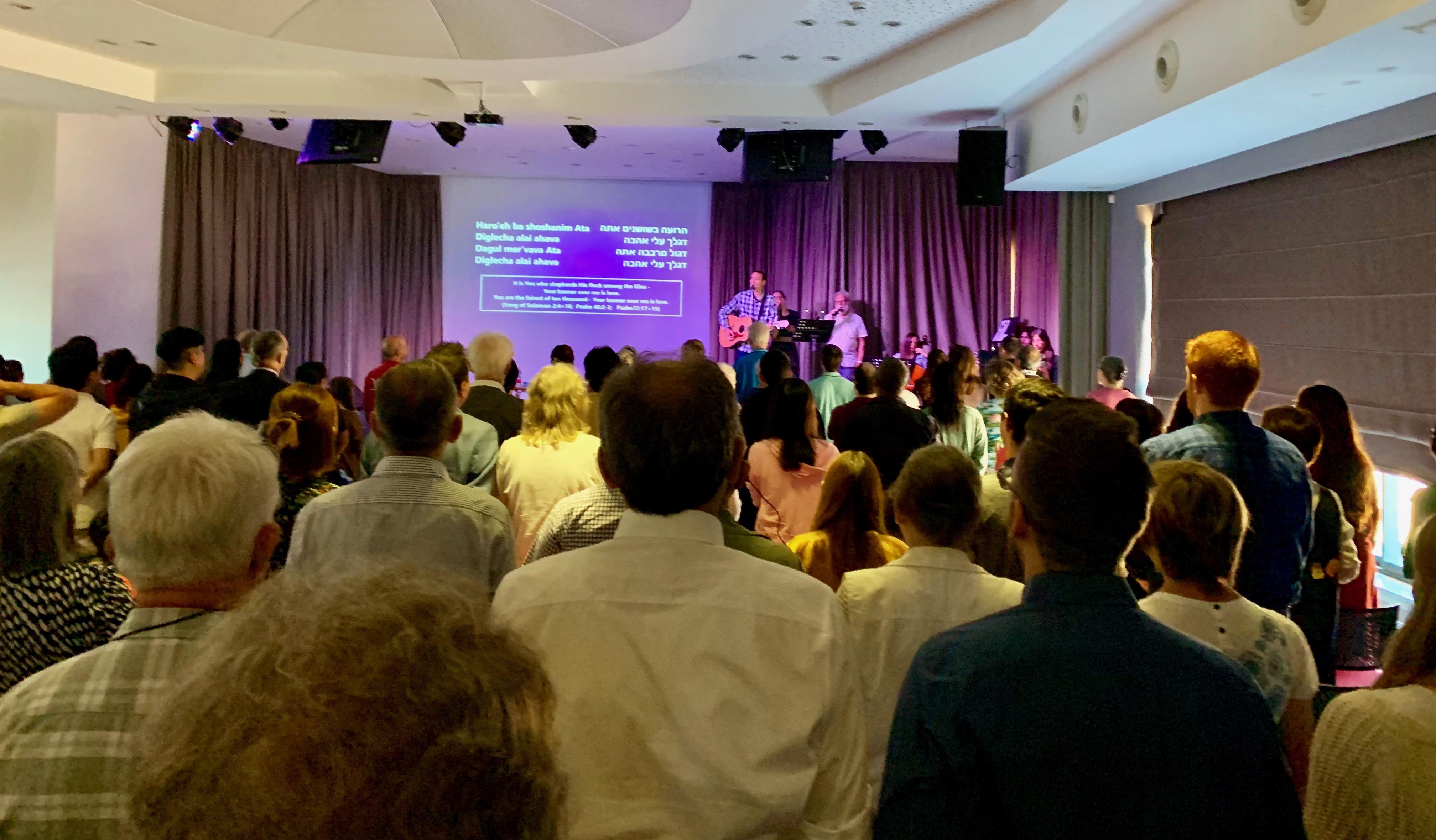 Messianischer Gottesdienst