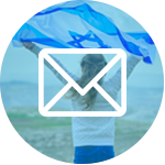 Doron Schneider - Newsletter aus Israel